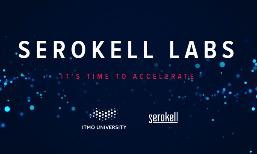 Serokell opens ML lab