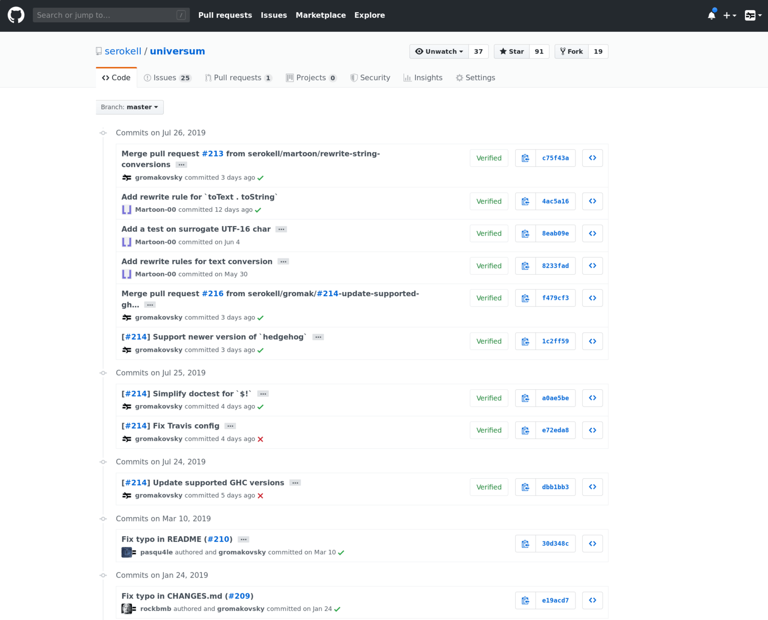 Commits in GitHub