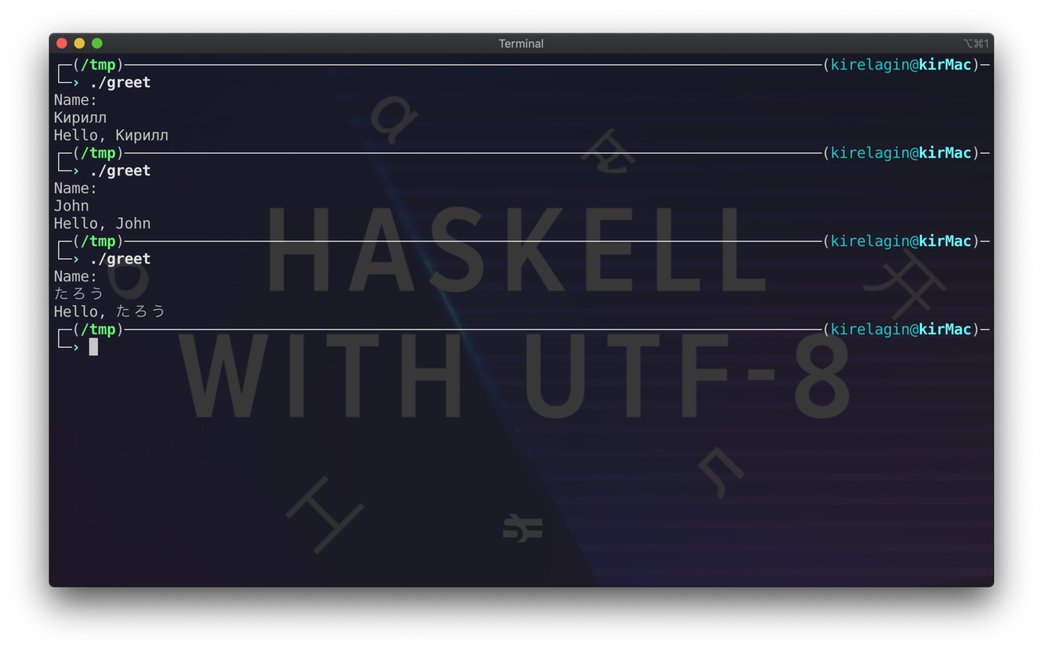 A Haskell program outputing Unicode to the console